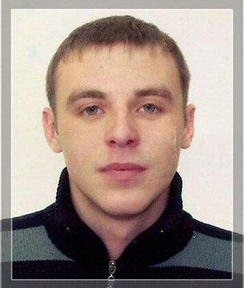 Боровик Дмитро Олексійович