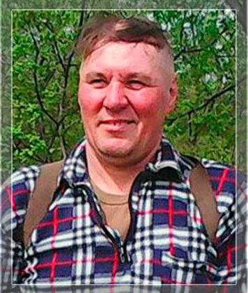 Вознюк Сергій Віталійович