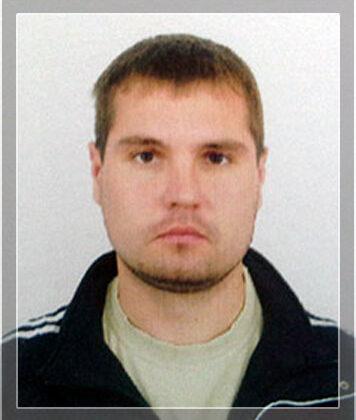 Янович Вадим Миколайович