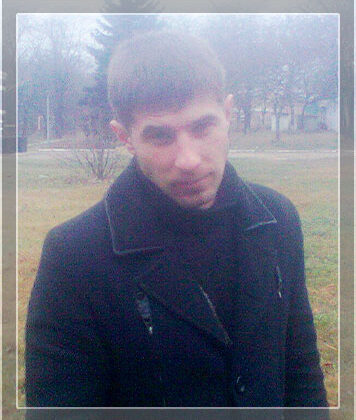 Синюк Олександр Олександрович