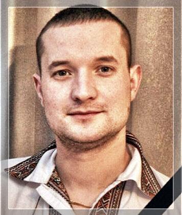 Вернигора Вадим Васильович