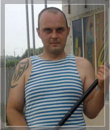 Бей Віталій Миколайович