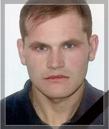 Лайков Володимир Михайлович