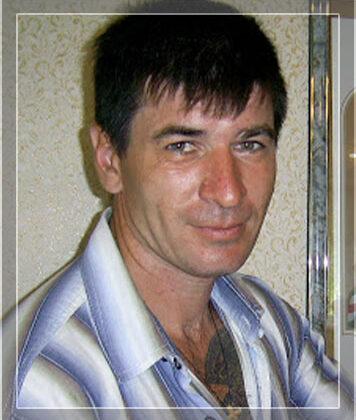 Мукосов Василь Сергійович