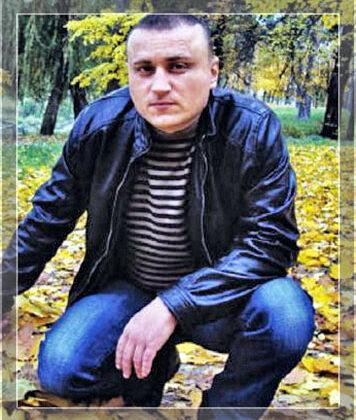 Куценко Сергій Вікторович