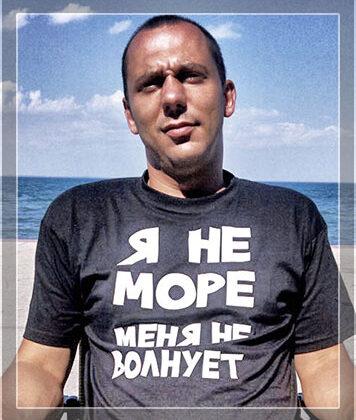 Потарайко Сергій Дмитрович