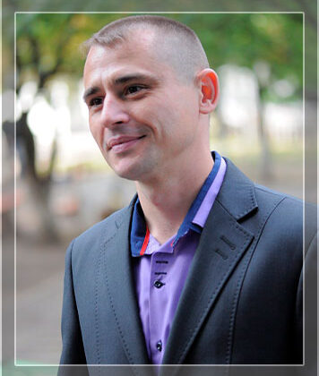 Єрош Сергій Валерійович