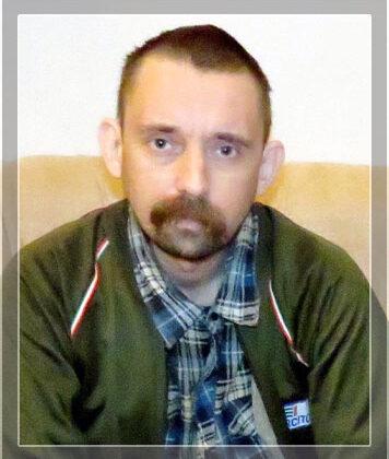Циганко Юліан Анатолійович