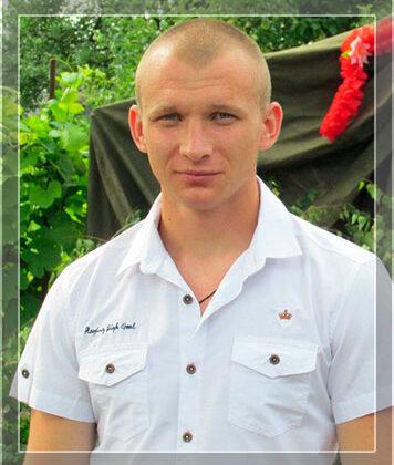 Трохимчук Євген Олександрович