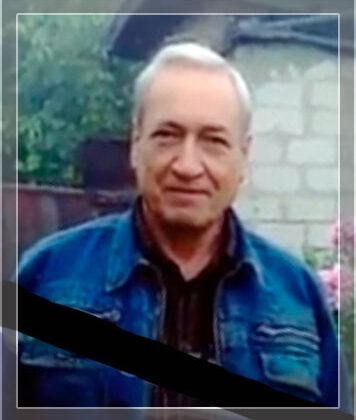 Геньба Геннадій Пилипович