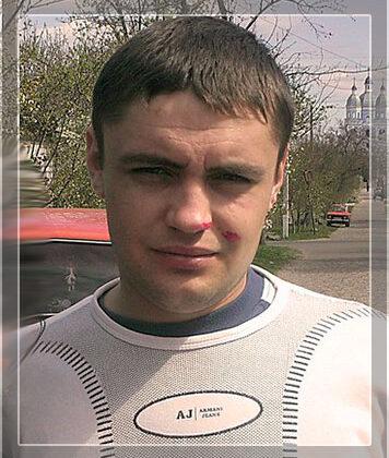 Аврамчук Віктор Вікторович