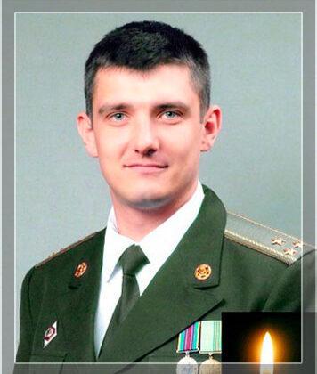 Грачов Олексій Георгійович