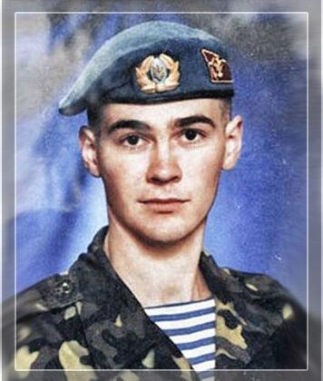 Бабюк Віктор Ярославович