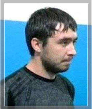 Бєсогонов Олександр Валерійович