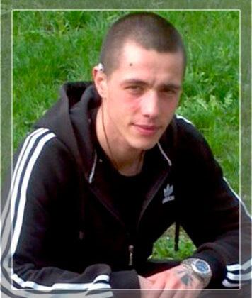Александров Максим Сергійович