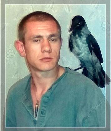 Бондаренко Дмитро Юрійович
