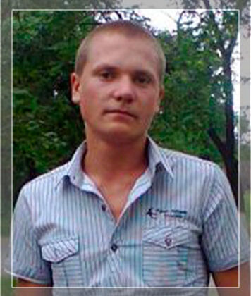 Сергієнко Євген Васильович