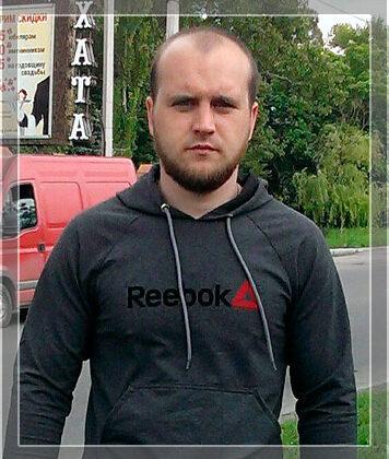 Бєссараб Олександр Романович