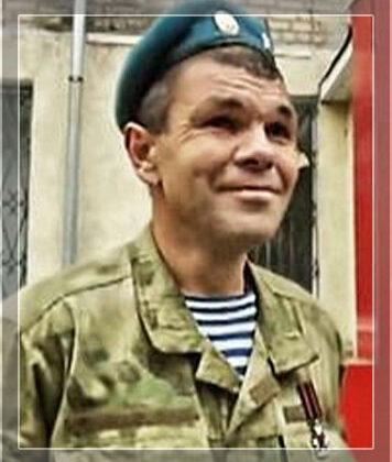 Байбуз Андрій В'ячеславович