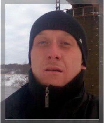Бучинський Микола Володимирович
