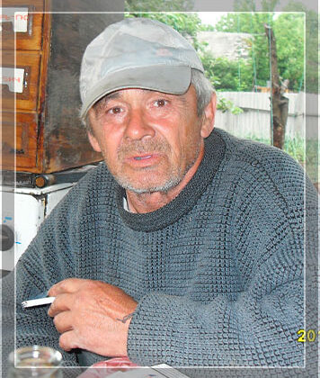 Зубов Олександр Миколайович