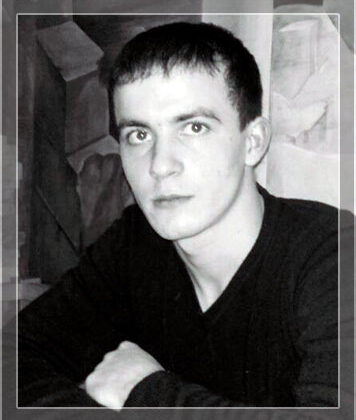 Тимощук Кирило Володимирович