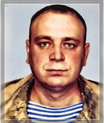 Балковий Олександр Анатолійович