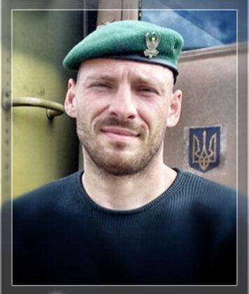 Астапов Дмитро Анатолійович