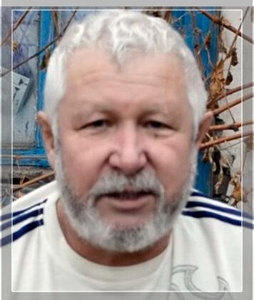 Феденко Володимир Васильович