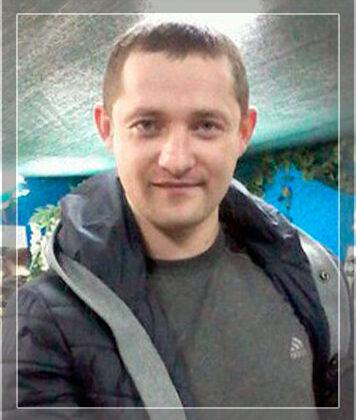 Ремешівський Євгеній Олександрович