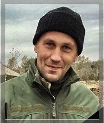 Андрущенко Микола Анатолійович