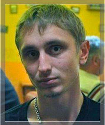 Рижак Володимир Юрійович