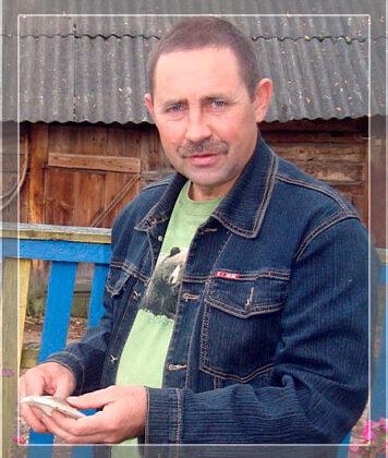 Єременко Валерій Іванович
