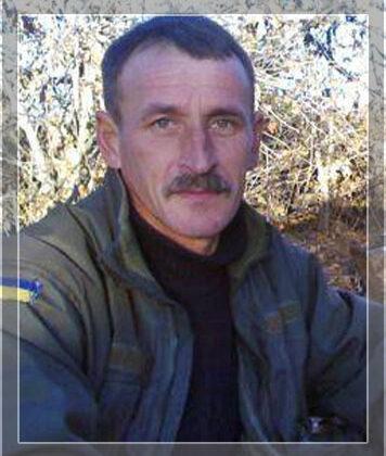 Барашенко Юрій Петрович