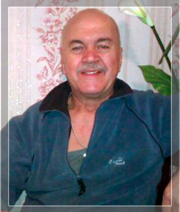 Вілісов Сергій Максимович