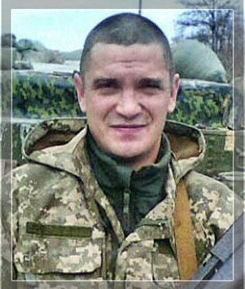 Антонюк Віталій Олександрович