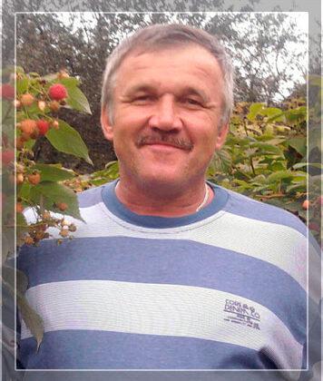 Баженов Володимир Павлович