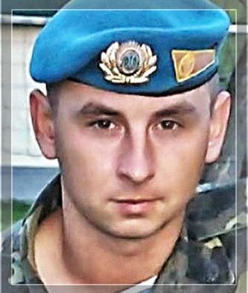 Атаманчук Олександр Олександрович