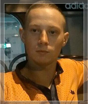 Фака Антон Олександрович