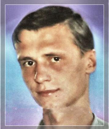 Фролов Олександр Миколайович