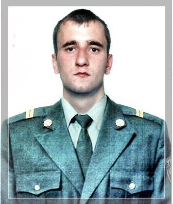 Свинчук Олександр Юрійович