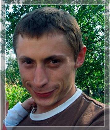 Фігурний Андрій Васильович