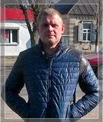 Авраменко Олександр Сергійович