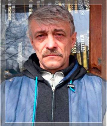 Тітаренко Олександр Вікторович