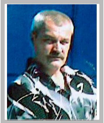 Єрмілов Володимир Миколайович