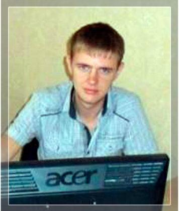 Коломоєць Роман Анатолійович