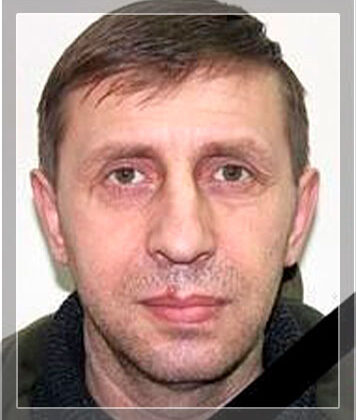 Щеколда Олександр Васильович