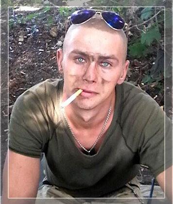 Борисенко Андрій Юрійович
