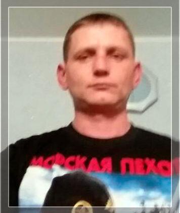 Бугров Євген Миколайович