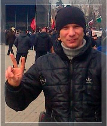 Новіков Максим Володимирович